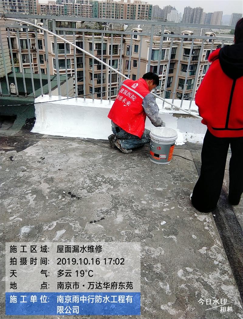 外墙防水工程的最低保修期限为几年-南京江浦房修网