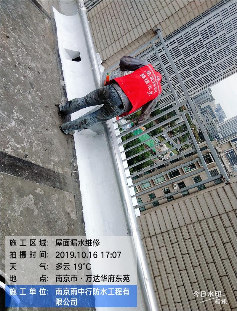 南京市河西万达华府小区-屋面防水