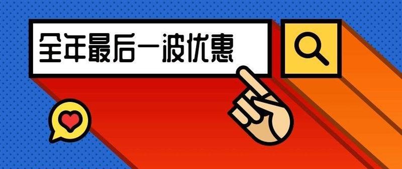 杜绝渗漏-安心过大年优惠活动房屋维修(南京市)