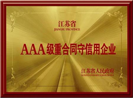 南京防水荣誉