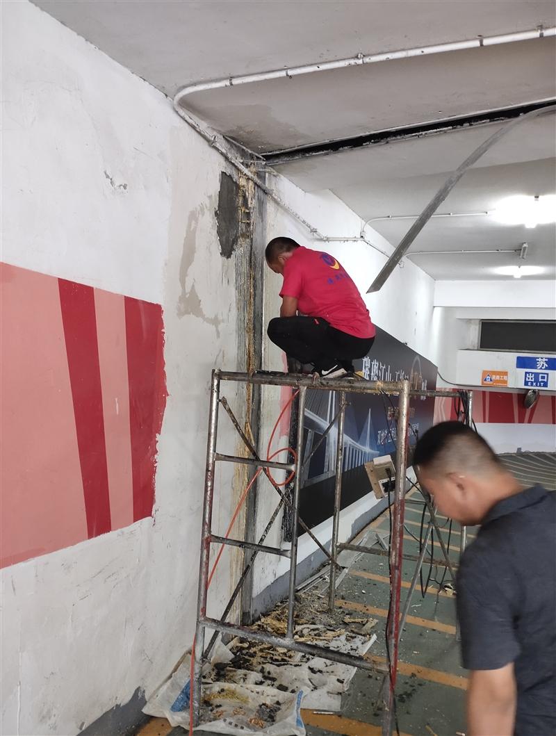 南京地下工程堵漏