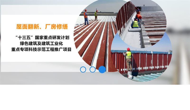 镇江房屋维修施工流程