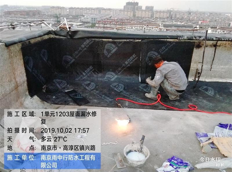 滁州家庭防水