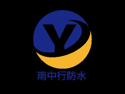扬州防水-扬州防水公司-雨中行防水(扬州分公司)