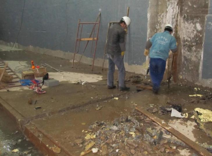 仪征地下室防水
